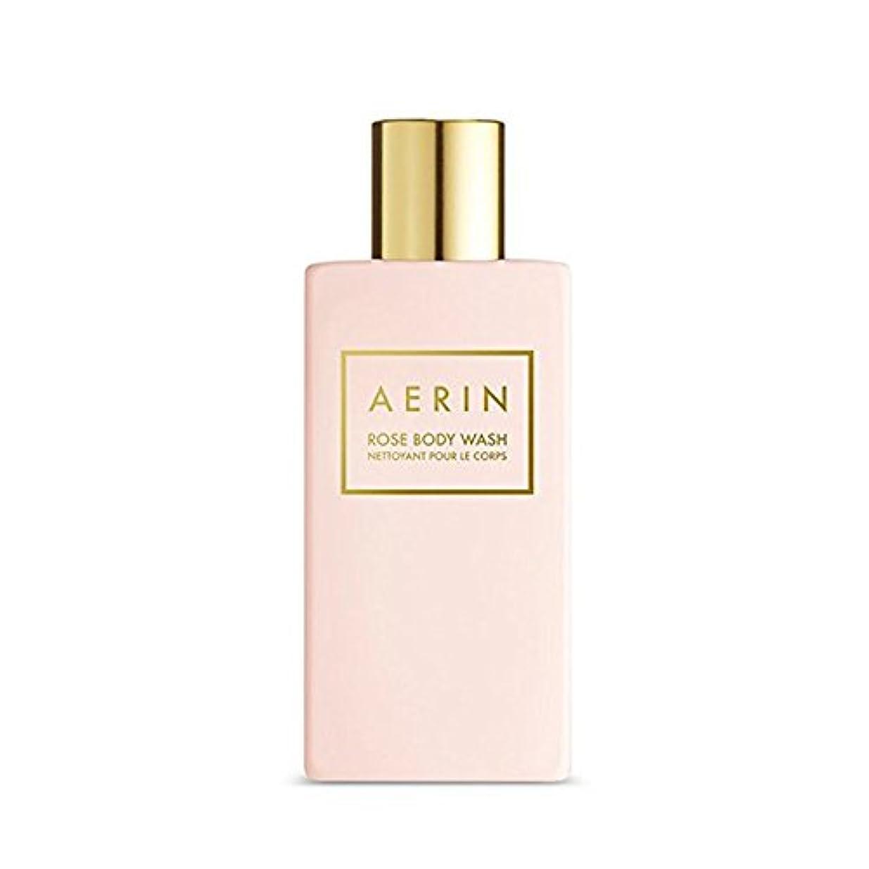 持ってる第五なぞらえるAERIN Rose Body Wash(アエリン ローズ ボディー ウオッシュ) 7.6 oz (225ml) by Estee Lauder