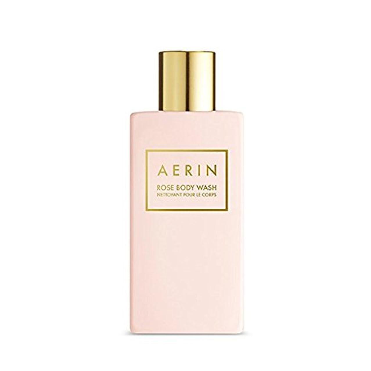 国家ずんぐりした辛いAERIN Rose Body Wash(アエリン ローズ ボディー ウオッシュ) 7.6 oz (225ml) by Estee Lauder