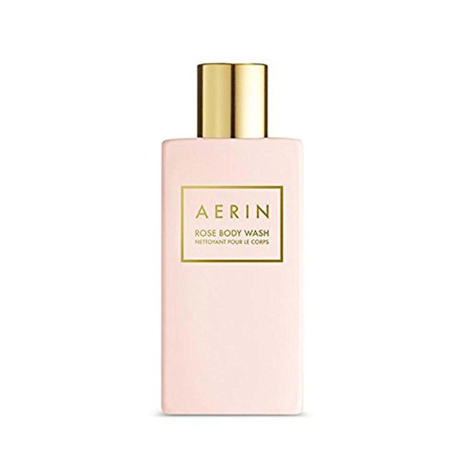 真珠のような句読点剥ぎ取るAERIN Rose Body Wash(アエリン ローズ ボディー ウオッシュ) 7.6 oz (225ml) by Estee Lauder