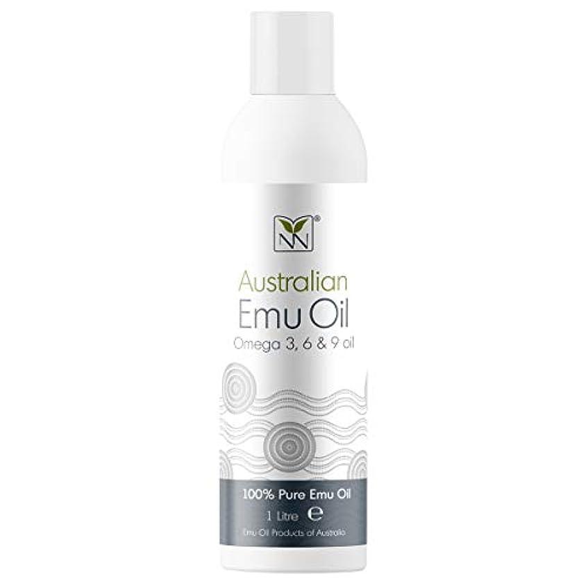 インフレーション冬フォーマルY Not Natural エミューオイル EMU OIL 無添加100% 保湿性 浸透性 抜群 プレミアム品質 エミュー油 (1000 ml)