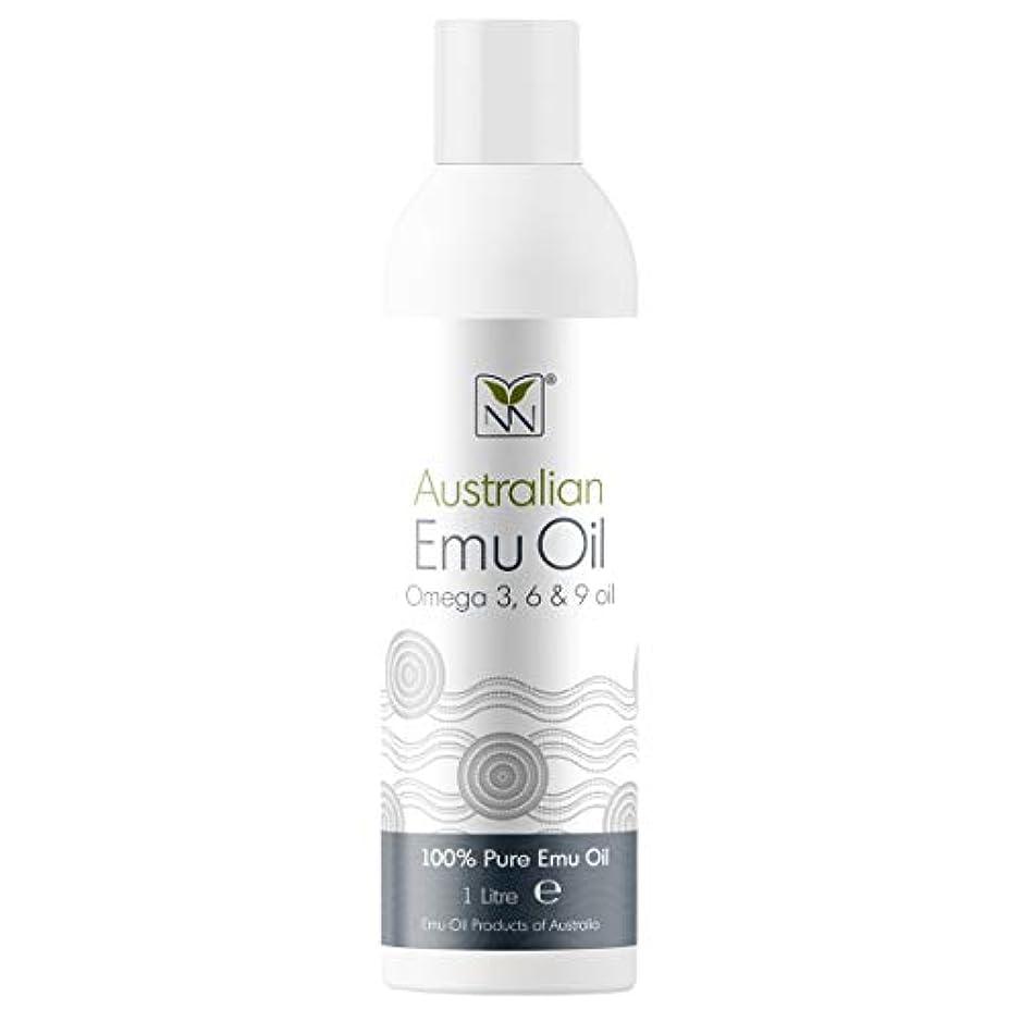 ホールレタッチがっかりしたY Not Natural エミューオイル EMU OIL 無添加100% 保湿性 浸透性 抜群 プレミアム品質 エミュー油 (1000 ml)