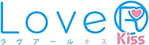 LoveR Kiss -Switch (【予約特典】スク水3種セット(DLC) 同梱 & 【Amazon.co.jp限定】オリジナルコスチュームDLC『メイドセパレート』 配信)