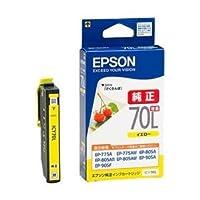 エプソン カラリオプリンター用 インクカートリッジ(イエロー増量) ICY70L