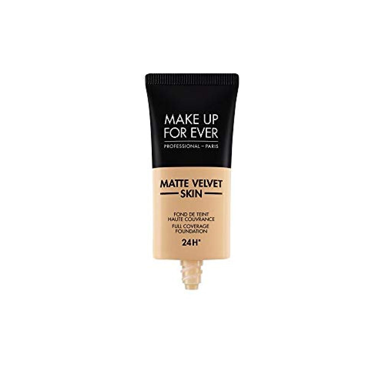 ブラシ神秘的な検出MAKE UP FOR EVER Matte Velvet Skin Full Coverage Foundation (Y355 Neutral Beige)