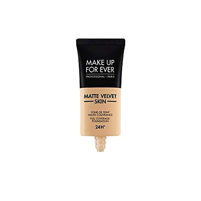 ハーネス好きである愛人MAKE UP FOR EVER Matte Velvet Skin Full Coverage Foundation (Y355 Neutral Beige)