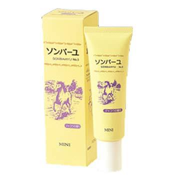 ソンバーユ ソンバーユミニ ジャコウの香り 30mlの画像