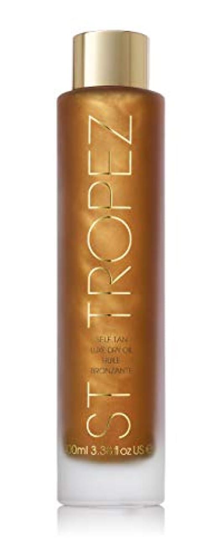 舌金属リーSt. Tropez Self Tan Luxe Dry Oil (並行輸入品)