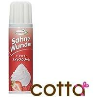 cotta ワンダーホイップクリーム 250ml(スプレー缶)
