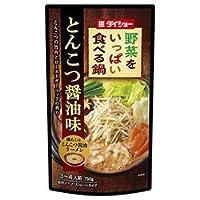 ダイショー 野菜をいっぱい食べる鍋 とんこつ醤油味 750g×10袋入×(2ケース)