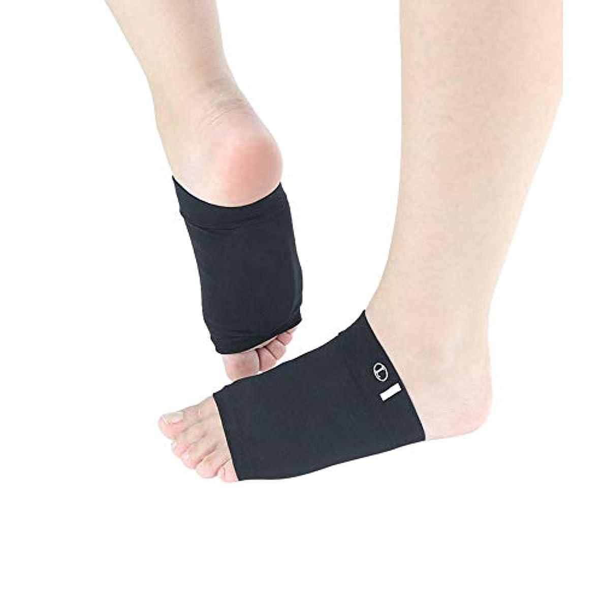 動物園系統的安定TCATEC 扁平足 サポーター アーチサポーター 偏平足 矯正 足裏 土踏まず むくみ解消 衝撃吸収 足底筋膜炎 足の痛み対策 歩行 立ち仕事 フリーサイズ 男女兼用