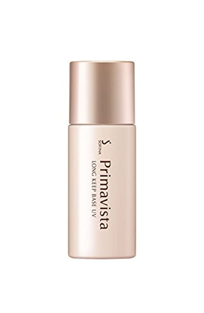 真空脈拍丁寧プリマヴィスタ 皮脂くずれ防止化粧下地UV SPF20 PA++ 本体 単品 本体(25ml)