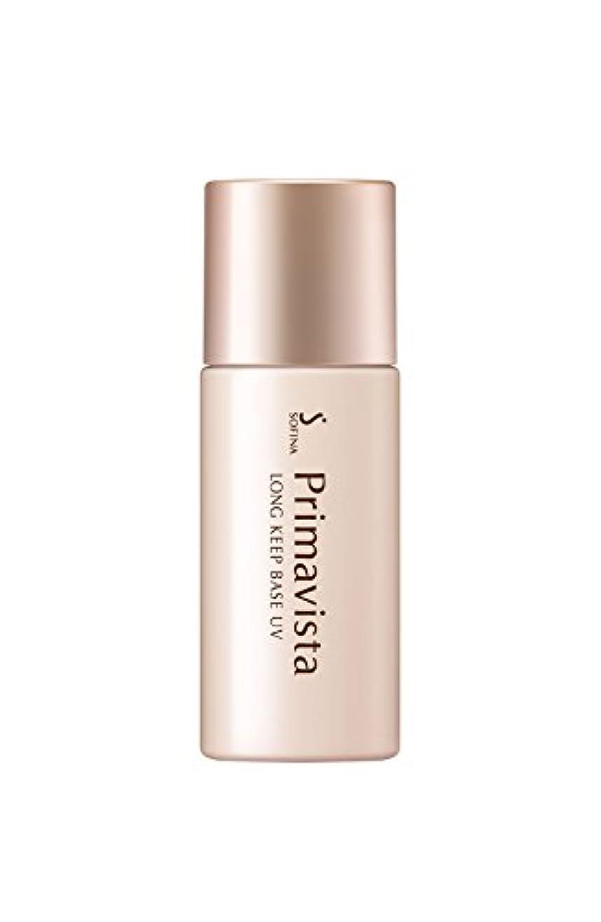 放置アラート等価プリマヴィスタ 皮脂くずれ防止化粧下地UV SPF20 PA++ 本体 単品 本体(25ml)