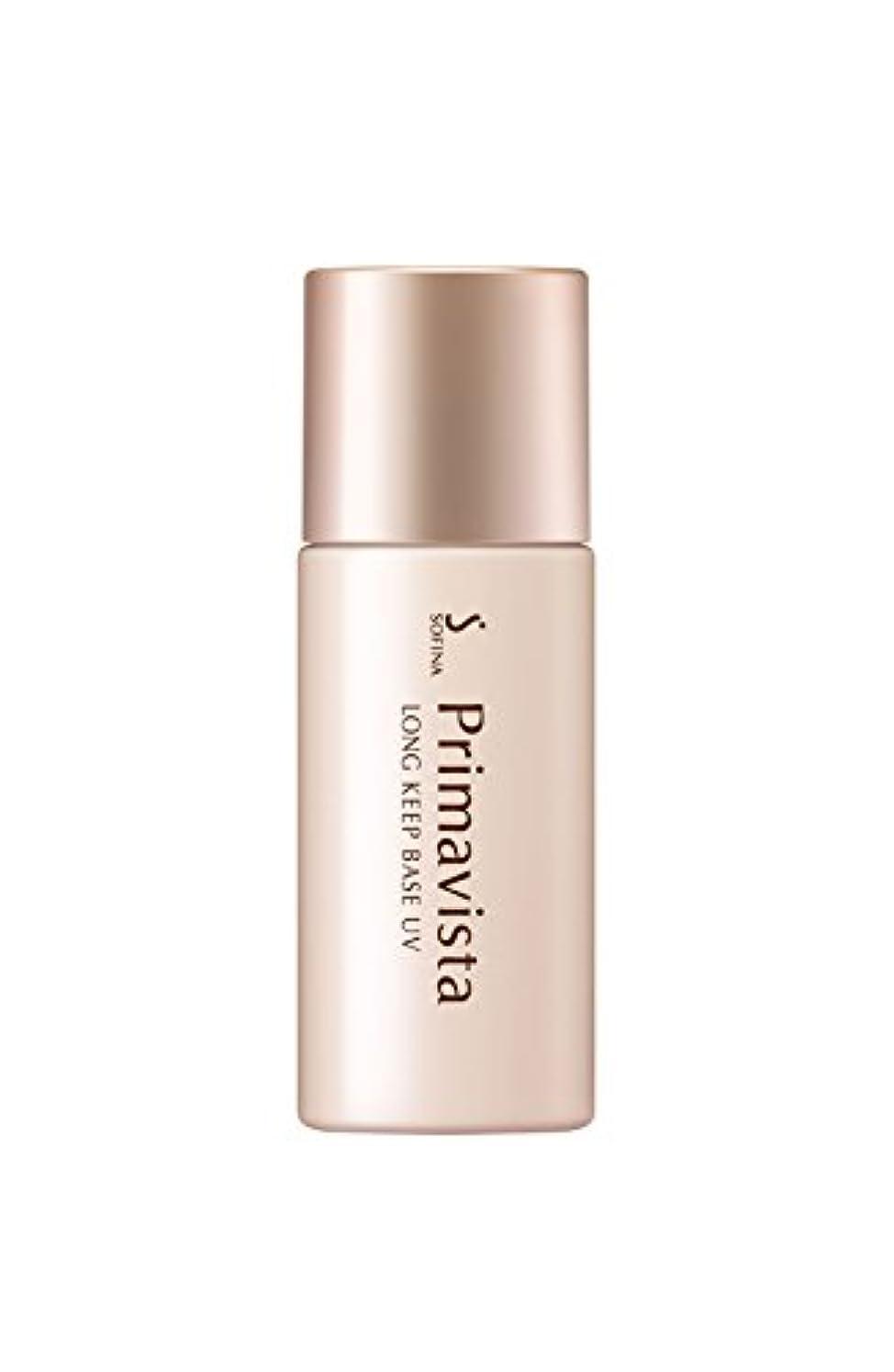 政治家のやけど活性化するプリマヴィスタ 皮脂くずれ防止化粧下地UV SPF20 PA++