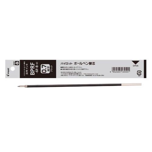 油性ボールペン替芯 細字 [赤] 0.7mm BPRF-6F-R