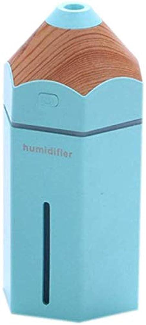 検出器開拓者頑丈SOTCE アロマディフューザー加湿器超音波霧化技術満足のいく解決策美しい装飾湿潤環境思慮ギフト (Color : Blue)
