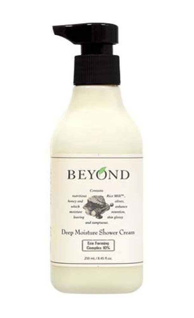 傾斜悪性腫瘍風[ビヨンド] BEYOND [ディープモイスチャー シャワークリーム 250ml] Deep Moisture Shower Cream 250ml [海外直送品]