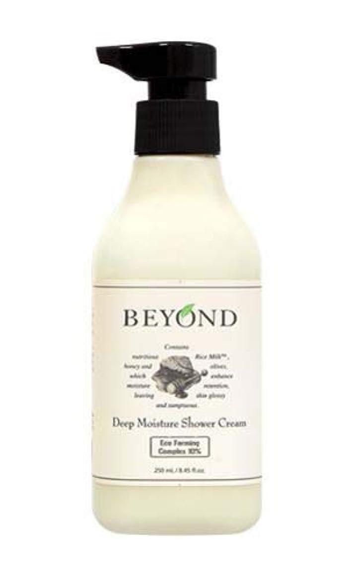 移植愛情レインコート[ビヨンド] BEYOND [ディープモイスチャー シャワークリーム 250ml] Deep Moisture Shower Cream 250ml [海外直送品]