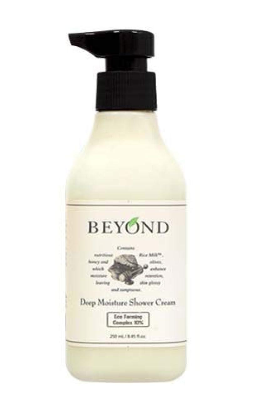 垂直染色言語[ビヨンド] BEYOND [ディープモイスチャー シャワークリーム 250ml] Deep Moisture Shower Cream 250ml [海外直送品]