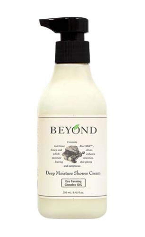 [ビヨンド] BEYOND [ディープモイスチャー シャワークリーム 250ml] Deep Moisture Shower Cream 250ml [海外直送品]