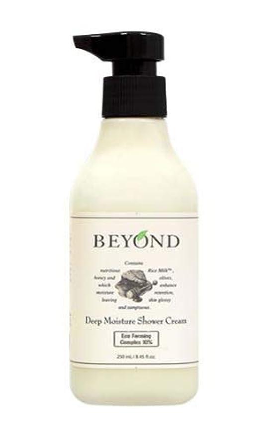 免除する低い凍結[ビヨンド] BEYOND [ディープモイスチャー シャワークリーム 250ml] Deep Moisture Shower Cream 250ml [海外直送品]