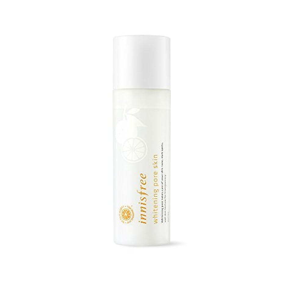 ブランデーバイナリ廃棄するイニスフリー公式(innisfree)ブライトポア スキン[化粧水]150ml
