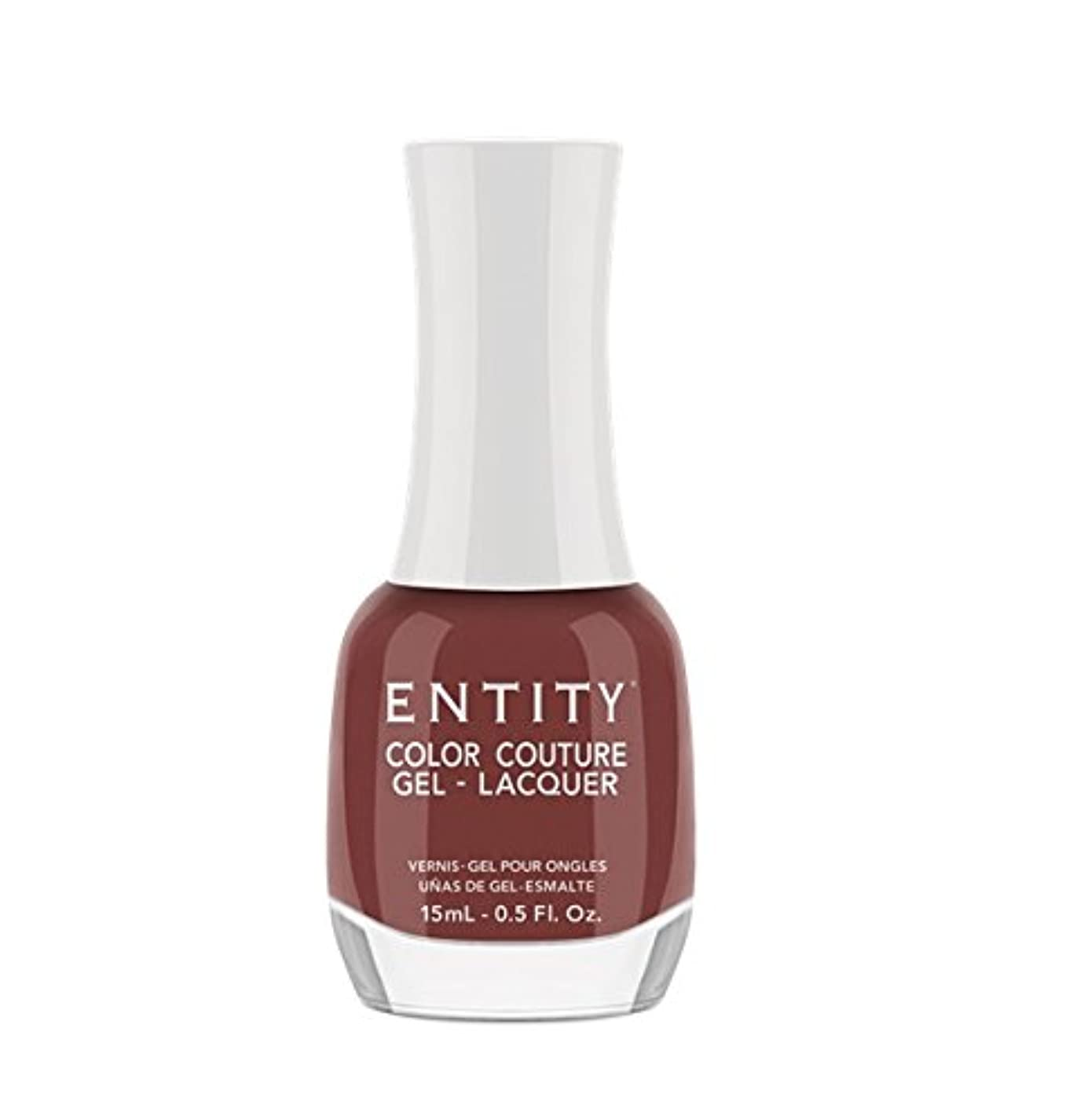 自体祝福馬鹿げたEntity Color Couture Gel-Lacquer - Ankle Boots - 15 ml/0.5 oz