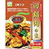 回鍋肉(ホイコーロー)の素 100g