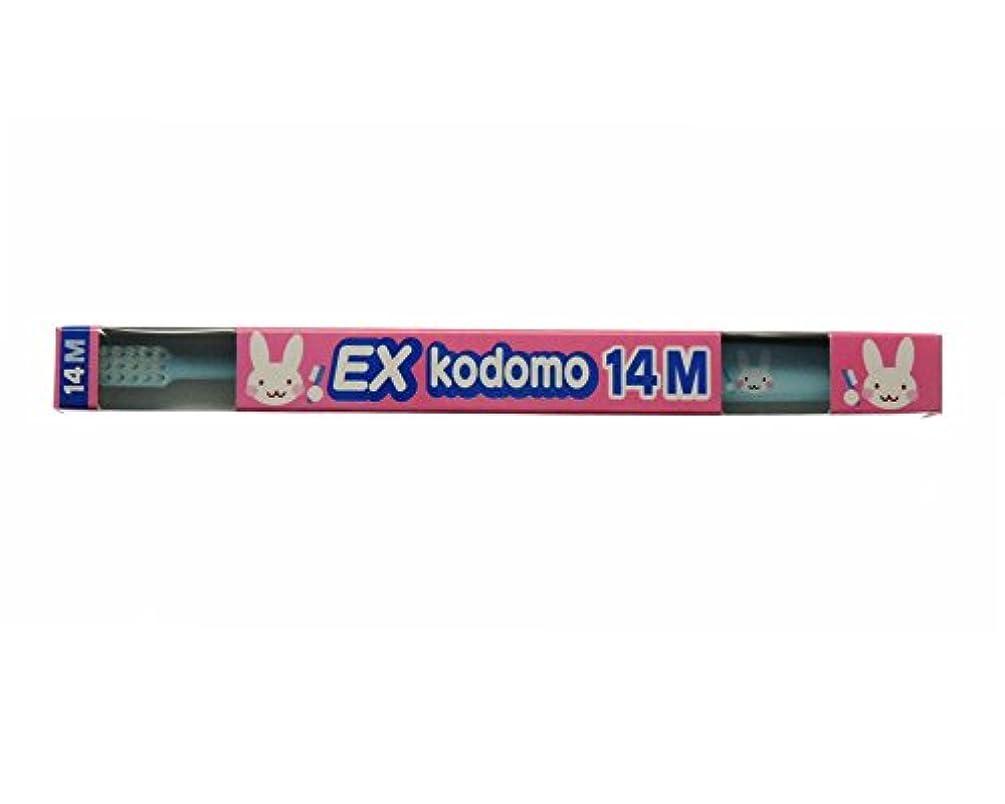 反逆なんとなくくるくるライオン コドモ DENT.EX kodomo 1本 14M ブルー (仕上げ磨き用?0?6歳)