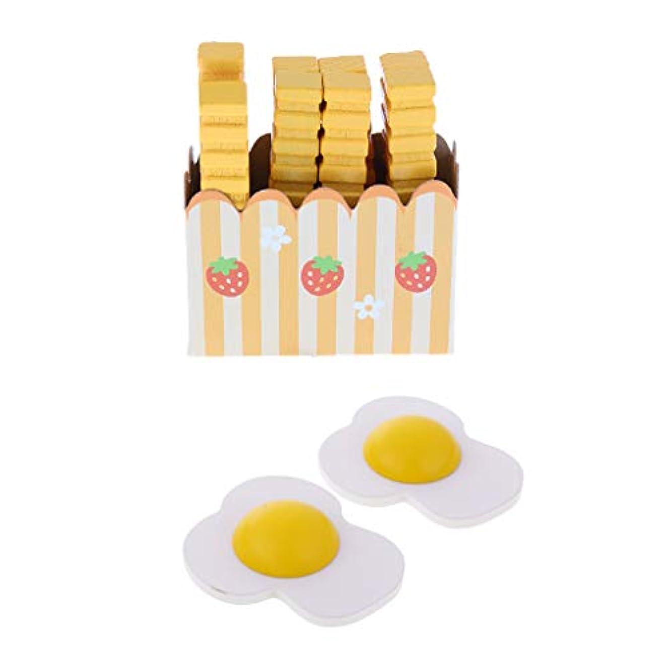 強風どこにも脱獄Toygogo ふりをするキッチンプレイ食品磁気卵&フライドポテトチップ木製教育子供就学前再利用可能なおもちゃ