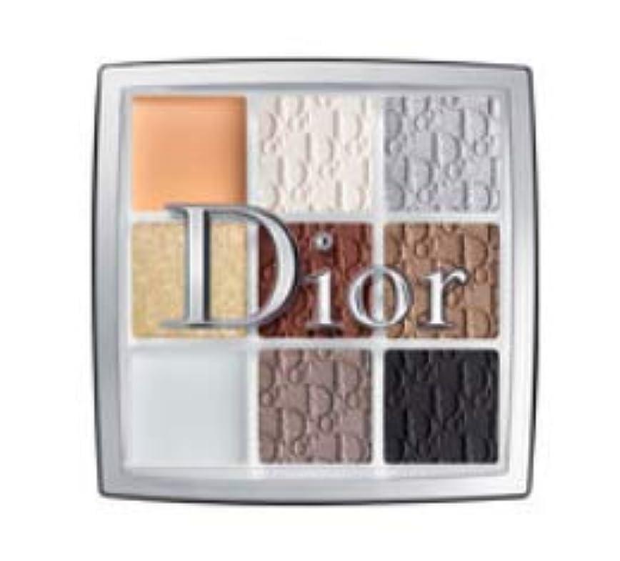 物理的に懐疑論無秩序Dior(ディオール)ディオール バックステージ カスタム アイ パレット (001 ユニバーサル (スモーキー))