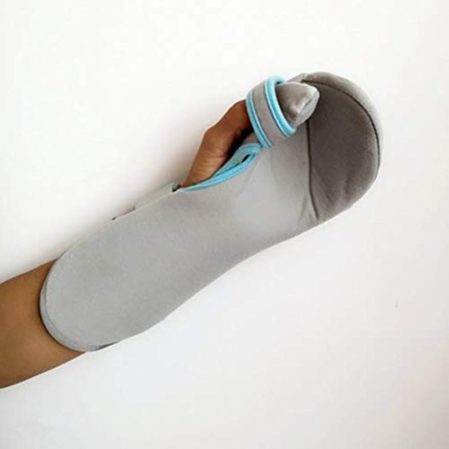 痛い毎回克服するIntercorey通気性手首骨折固定ブレース骨折固定副木フィクスチャ用傷害維持ケア
