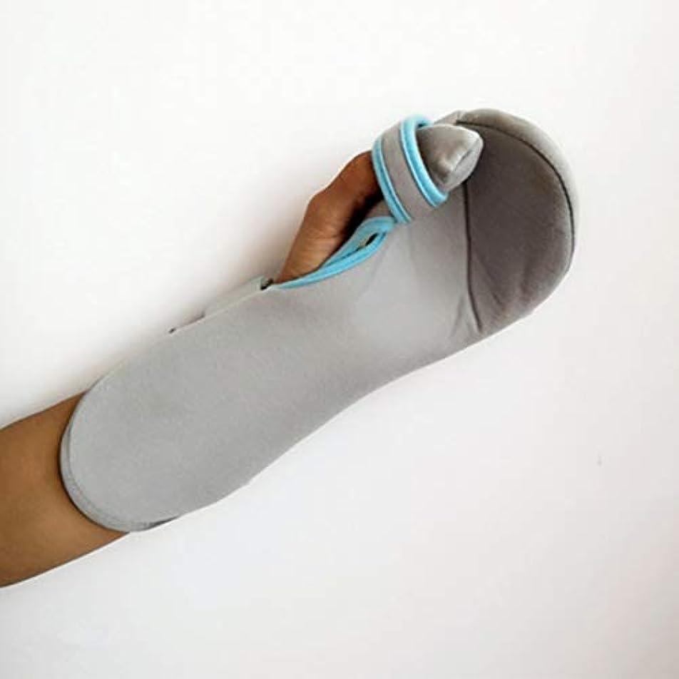 ジュース控えるリフレッシュIntercorey通気性手首骨折固定ブレース骨折固定副木フィクスチャ用傷害維持ケア