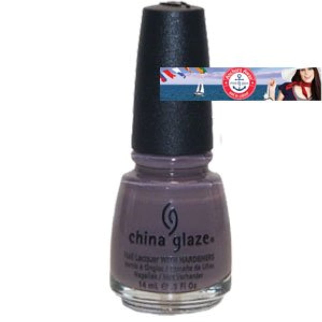 エイリアン対象太字(チャイナグレイズ)China Glaze Anchors Away Collection・Below Deck [海外直送品][並行輸入品]
