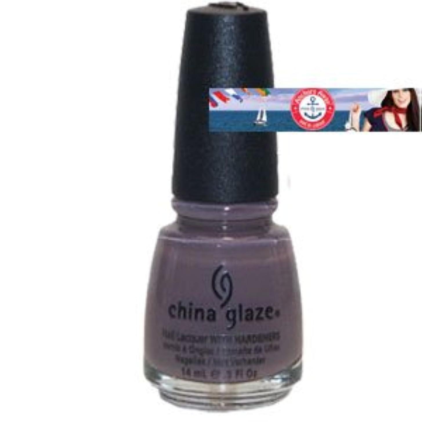 戦争ブロックマンモス(チャイナグレイズ)China Glaze Anchors Away Collection?Below Deck [海外直送品][並行輸入品]