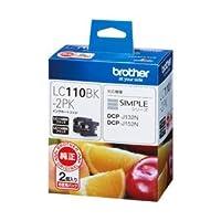 (業務用セット) ブラザー インクカートリッジ ブラック 1箱(2個入) 型番:LC110BK-2PK) 【×3セット】 ds-1644437