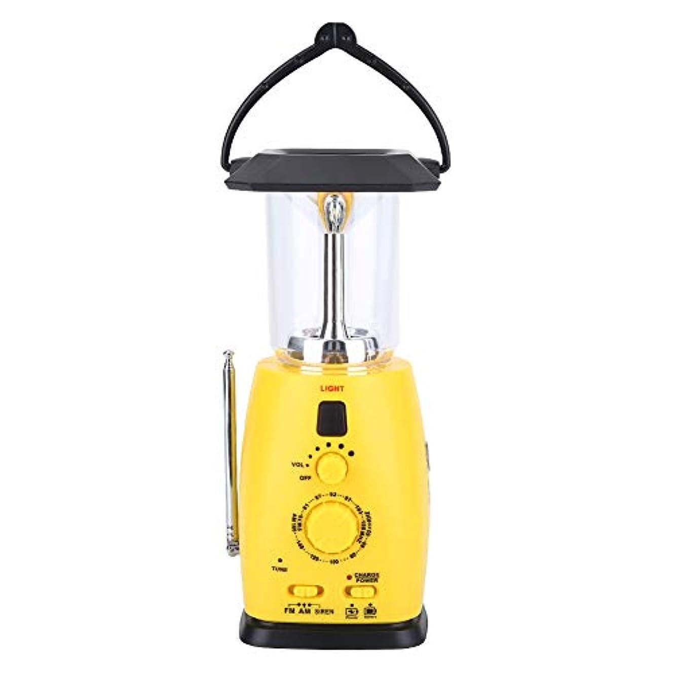 解読する滑りやすい特異性Eboxer LED緊急懐中電灯 LEDランタン ラジオライト ハンドクランクソーラーパワー キャンプライト トーチランプ 電話充電器 FM/AMラジオ 超高輝度 調整可能 強力 防災 防犯 多機能