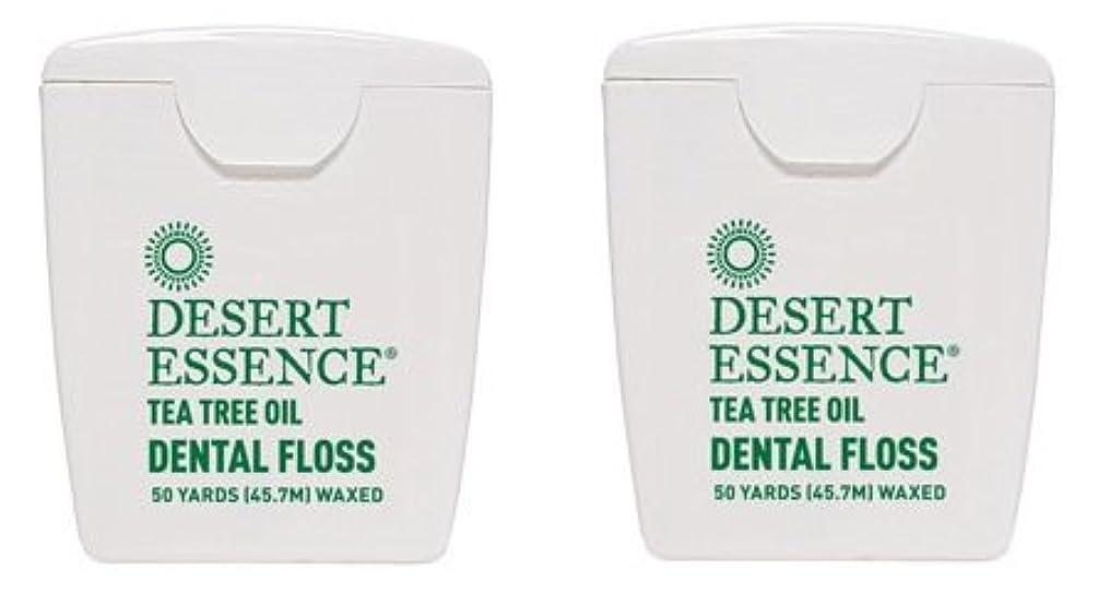同情的財産歯科医デザートエッセンス (Desert Essence) ティーツリーオイル デンタルフロス 45.7 m 2個セット [海外直送品]