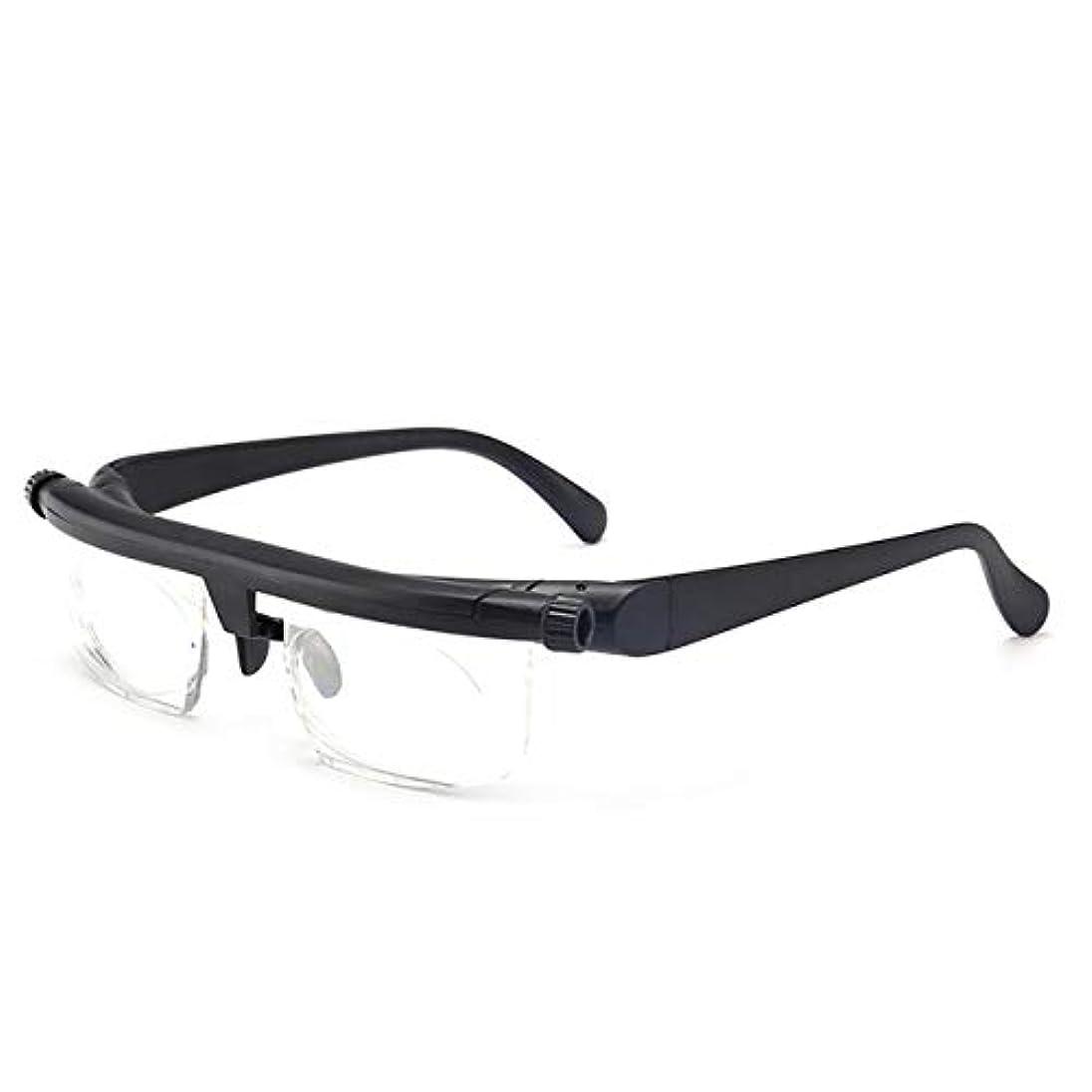 バージンプラグランドマーク軽量調節可能な老眼鏡近視眼鏡-6D?+ 3Dジオプトリー可変強度フォーカスビジョンを拡大(カラー:ブラック&クリア)
