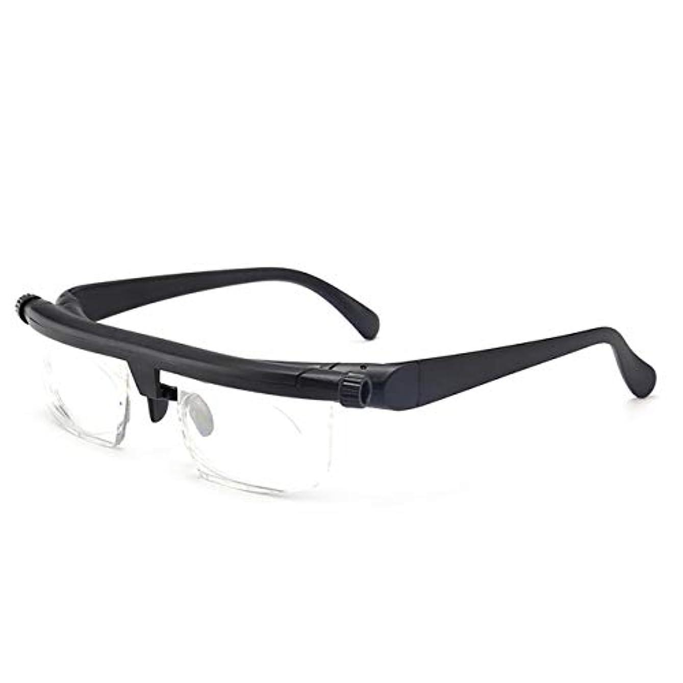 先住民外科医支給軽量調節可能な老眼鏡近視眼鏡-6D?+ 3Dジオプトリー可変強度フォーカスビジョンを拡大(カラー:ブラック&クリア)