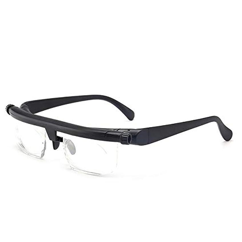 細い戸惑うランドマーク軽量調節可能な老眼鏡近視眼鏡-6D?+ 3Dジオプトリー可変強度フォーカスビジョンを拡大(カラー:ブラック&クリア)