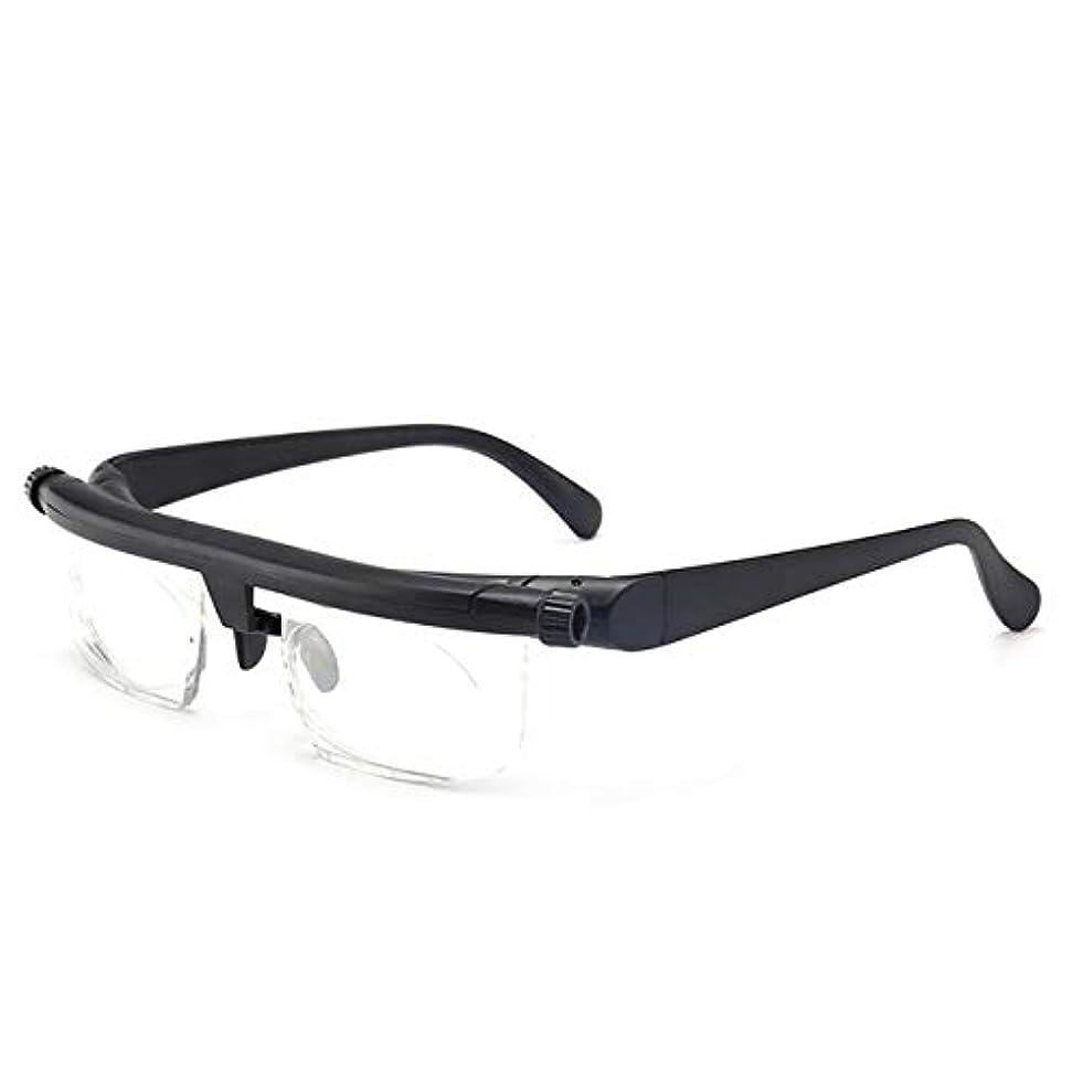 バッチあたたかい故意の軽量調節可能な老眼鏡近視眼鏡-6D?+ 3Dジオプトリー可変強度フォーカスビジョンを拡大(カラー:ブラック&クリア)