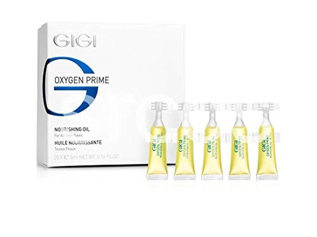 力強いノベルティベルトGIGI Oxygen Prime Nourishing Oil 20X5ml