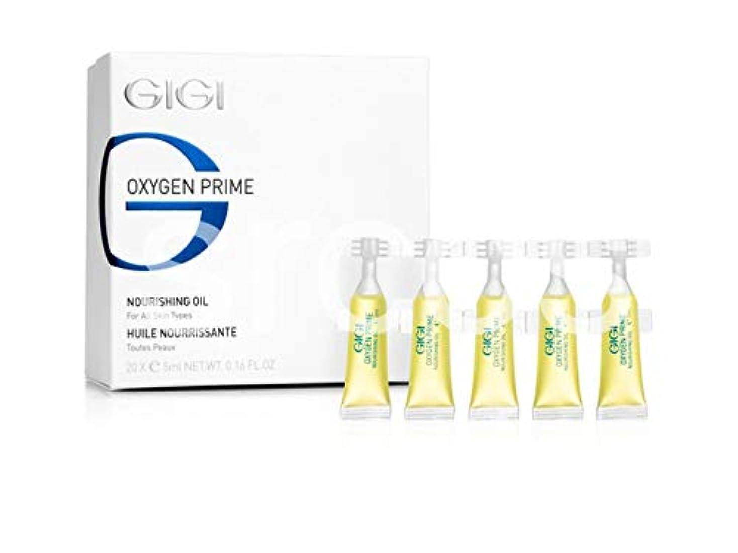 しっとり治世嫉妬GIGI Oxygen Prime Nourishing Oil 20X5ml