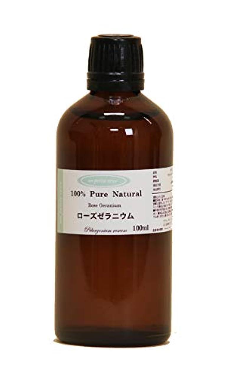 完璧いっぱい取り替えるローズゼラニウム 100ml 100%天然アロマエッセンシャルオイル(精油)
