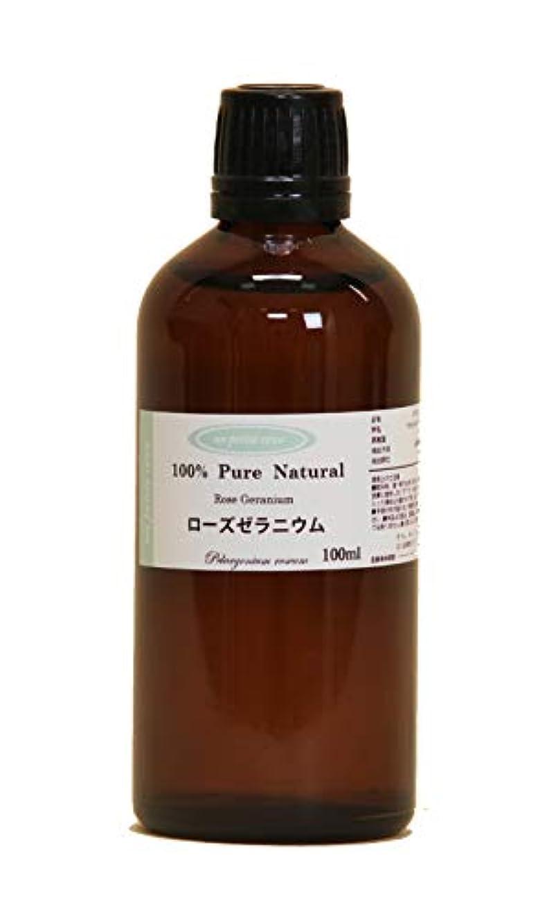 柔らかい足発生熟読するローズゼラニウム 100ml 100%天然アロマエッセンシャルオイル(精油)