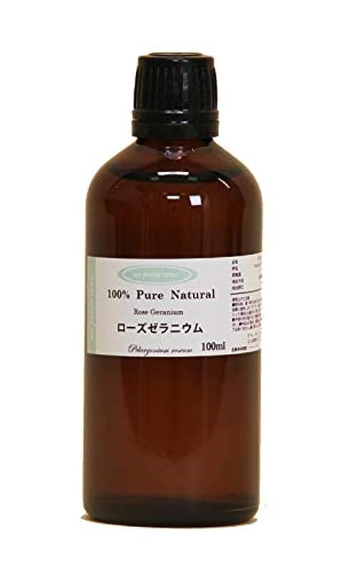 ローズゼラニウム 100ml 100%天然アロマエッセンシャルオイル(精油)