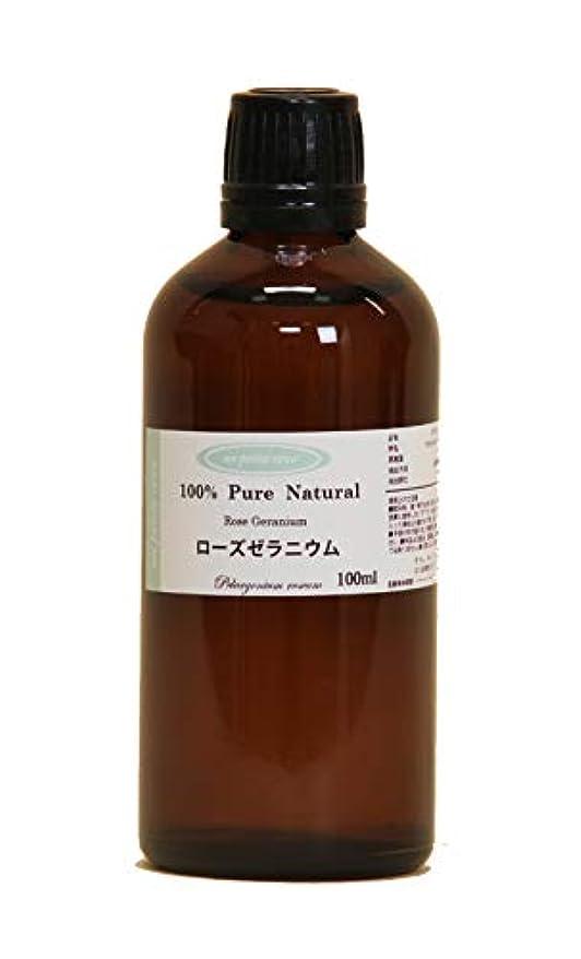 アパート明確に分離ローズゼラニウム 100ml 100%天然アロマエッセンシャルオイル(精油)