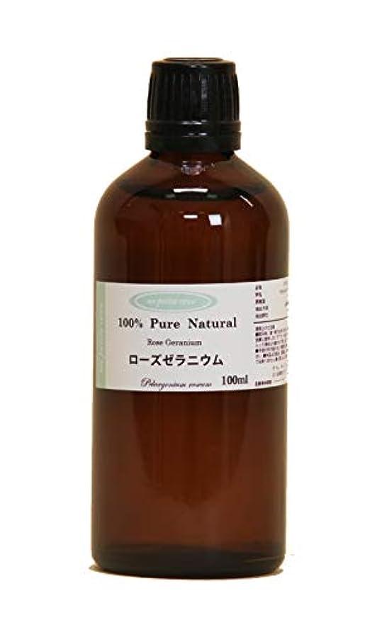 花輪ピクニックをするスライスローズゼラニウム 100ml 100%天然アロマエッセンシャルオイル(精油)