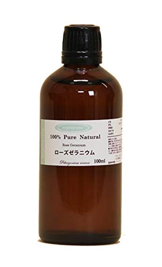 ポルノ軍隊統合するローズゼラニウム 100ml 100%天然アロマエッセンシャルオイル(精油)