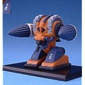ガンダムコレクション2 アッグ クロー 重機甲中隊 《ブラインドボックス》